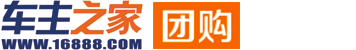 上海汽车团购
