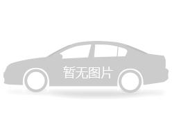 【惠州】奥迪A6团购